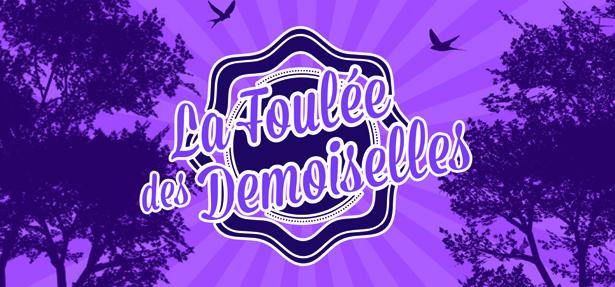 Affiche 4+¿me Foul+®e des Demoiselles (2018)